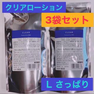 ORBIS - ☆ORBIS オルビス☆ クリアローション L  詰め替え 3袋セット