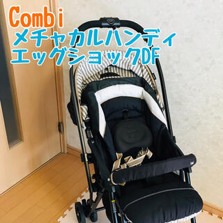 combi - 【美品♡人気モデル】コンビ メチャカルハンディ エッグショック DF 最軽量♪