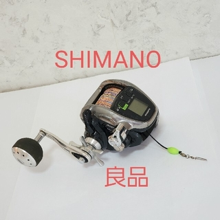 SHIMANO - SHIMANO 良品 電動リール フォースマスター 3000 6芯 PE シマノ