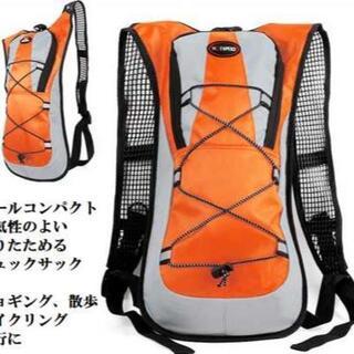 【オレンジ】メッシュ素材で軽量 リュックサック