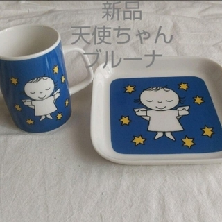 こども陶器博物館 天使ちゃん マグカップ プレート皿 2点