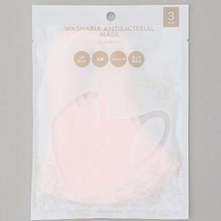 アフタヌーンティー(AfternoonTea)のAfternoonTea 洗える抗菌マスク3枚セット(日用品/生活雑貨)