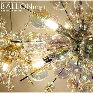 バブル ペンダントライト 照明 シャンデリア 6灯 ガラス バロンミニ LED(天井照明)