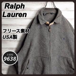 ラルフローレン(Ralph Lauren)の【USA製!!】ラルフローレン✈︎刺繍ロゴ フリース スイングトップ ゆるだぼ(カバーオール)