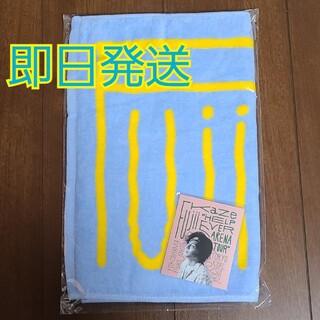 ★藤井風★HEATourタオル★sky★&ステッカーセット★
