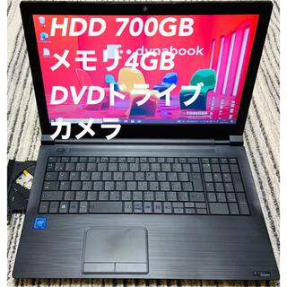 東芝 - dynabook メモリ4GB 東芝 15.6インチ ノートパソコン