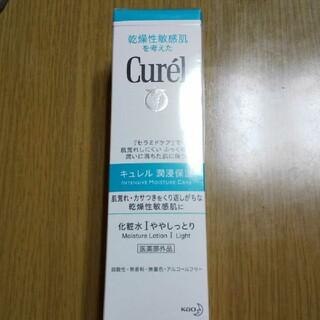 キュレル(Curel)の花王 キュレル 化粧水 I 150ml(化粧水/ローション)