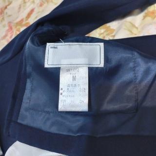 ミッシェルクラン(MICHEL KLEIN)のコスプレ衣装 冬服3点セット(衣装)