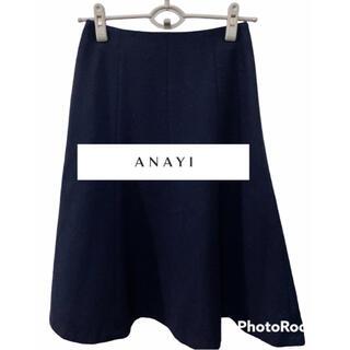 ANAYI - ANAYI アナイ ネイビーフレアスカート