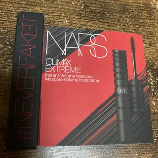 ナーズ(NARS)の新品 NARS マスカラ(マスカラ)