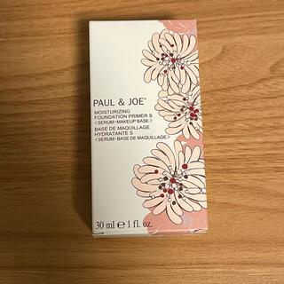 PAUL & JOE - ポールアンドジョー モイスチュアライジング ファンデーション S #01