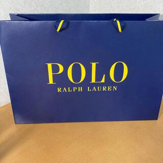 ポロラルフローレン(POLO RALPH LAUREN)のポロラルフローレン ショップ袋 27×40×15(ショップ袋)