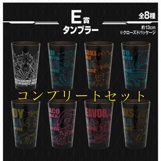 集英社 - 僕のヒーローアカデミア ヒロアカ 一番くじ E賞 タンブラー コンプ