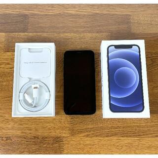 Apple - 極美品 Apple iPhone 12 mini 128GB 黒 SIMフリー
