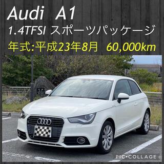 AUDI - ⭐️新着必見‼️アウディ A1 1.4TFSI スポーツパッケージ ⭐️