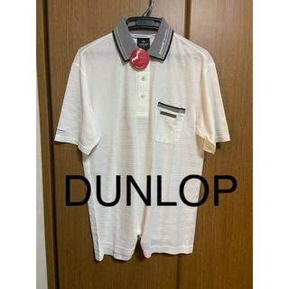 ダンロップ(DUNLOP)のDUNLOP メンズドライ 半袖ポロシャツ(ポロシャツ)