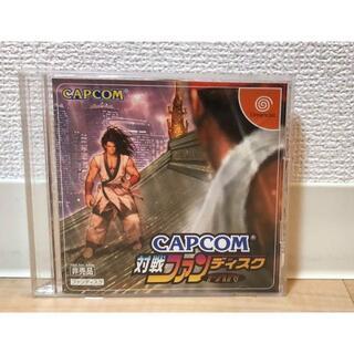 セガ(SEGA)の非売品 ドリームキャスト 対戦ファンディスク イラストギャラリー カプコン(家庭用ゲームソフト)