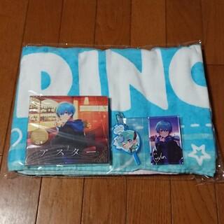 初回限定 すとぷり コロン CD DVD  2021 キーホルダー タオル