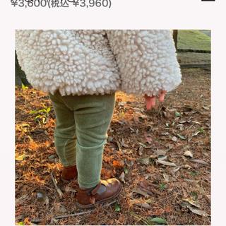 キャラメルベビー&チャイルド(Caramel baby&child )の新品未使用 サスペンダー サス付き レギンス スパッツ パミエ ズボン パンツ(パンツ/スパッツ)