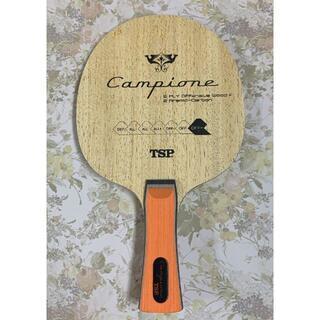 ティーエスピー(TSP)の卓球 ラケット TSP  カンピオーネ FL  [廃盤](卓球)