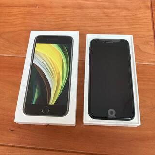 iPhone - iPhone SE2 64GB 新品未使用