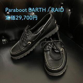 パラブーツ(Paraboot)の新古品【希少】Paraboot BARTH / RAID SIZE 5 1/2(スリッポン/モカシン)