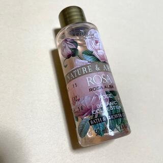 サボン(SABON)のRudy NA バス&シャワージェル 50ml ボディソープ バブルバス 泡風呂(ボディソープ/石鹸)