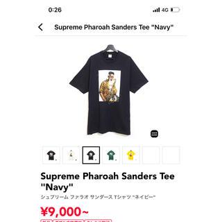 "Supreme - Supreme Pharoah Sanders Tee ""Navy""  Lサイズ"