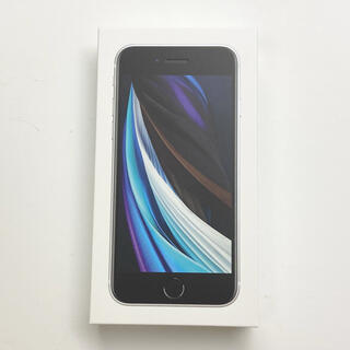 iPhone - iPhone SE2 第2世代 64GB 本体 ホワイト SIMフリーApple