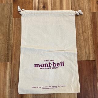 モンベル(mont bell)のmont-bell 巾着(トラベルバッグ/スーツケース)