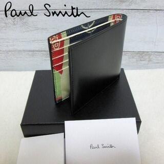 ポールスミス(Paul Smith)の新品箱入 Paul Smith 牛革レザー 二つ折り財布 フォト ウォレット(折り財布)