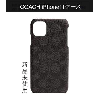 コーチ(COACH)の【本日限り】【新品未使用】COACH iPhone11ケース グレー(iPhoneケース)