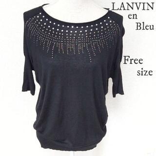 ランバンオンブルー(LANVIN en Bleu)の【LANVIN en Bleu】ビジュー ドルマンニット 薄手 黒 サイズ38(ニット/セーター)