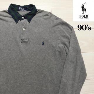 ポロラルフローレン(POLO RALPH LAUREN)の90s POLO RALPHLAUREN 襟ブラックウォッチ 長袖 ポロシャツ(ポロシャツ)