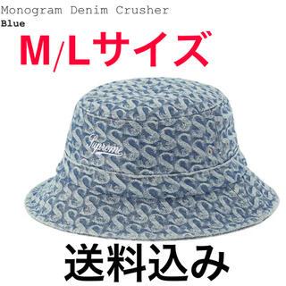 Supreme - M/L Supreme Monogram Denim Crusher Blue