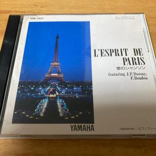 ヤマハ(ヤマハ)のヤマハ自動演奏フロッピー L'ESPR IT D E PARIS(ピアノ)