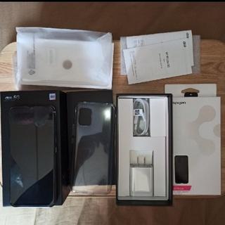 au - Xiaomi Mi10 Lite 5G