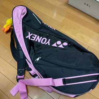 YONEX - YONEX テニスバッグ 2本 おまけ付き