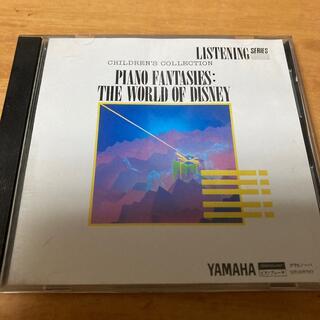 ヤマハ(ヤマハ)のヤマハ自動演奏フロッピー ピアノ・ファンタジー ディズニーの世界(ピアノ)