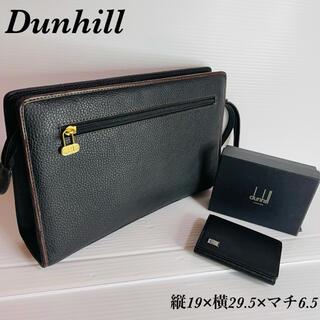 ダンヒル(Dunhill)のダンヒル セカンドバッグ   クラッチバッグ(セカンドバッグ/クラッチバッグ)