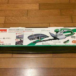 マキタ(Makita)のマキタ Makita ミニ生垣バリカン MUH2600 260mm(その他)