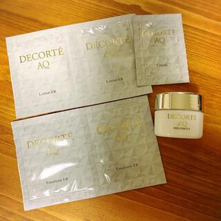 コスメデコルテ(COSME DECORTE)のコスメデコルテ cosme decorte AQ サンプル(サンプル/トライアルキット)