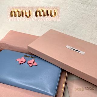 miumiu - miumiu ミュウミュウ レディース長財布 ブルー ピンクリボン 箱、証明付き