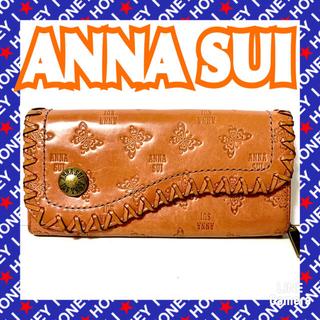 ANNA SUI - 【数回使用】ANNA SUI アンジェリーナ 財布 アナスイ 蝶 アンティーク