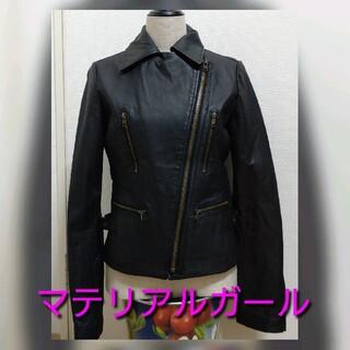 マテリアルガール(MaterialGirl)のライダース レザー 黒(ライダースジャケット)