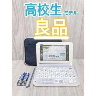 カシオ(CASIO)の良品Θ高校推奨モデル 電子辞書 XD-Y4700 大学受験 カシオΘD74(その他)