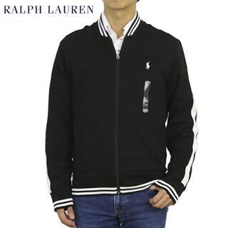 ラルフローレン(Ralph Lauren)のポロラルフローレン Polo Ralph Lauren トラックジャケット S(スウェット)