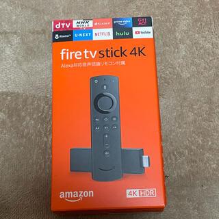 【新品未開封】fire stick tv 4k