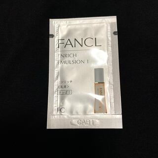 ファンケル(FANCL)の【新品】ファンケル エンリッチ 乳液 さっぱり【サンプル】(乳液/ミルク)
