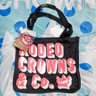 ロデオクラウンズワイドボウル(RODEO CROWNS WIDE BOWL)のロデオクラウンズ チャーム付きトートバッグ(トートバッグ)